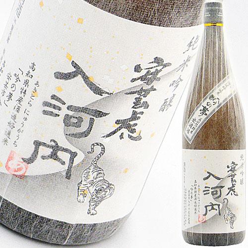 有光酒造場 安芸(あき)虎(とら) 純米吟醸 入河内 吟の夢50% 1800ml