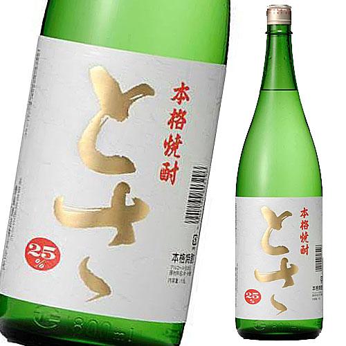【清酒】酔鯨酒造 酔鯨 本格焼酎 とさ25% 1800ml