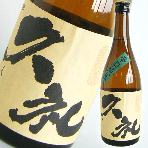 西岡酒造 辛口純米 久礼 720ml