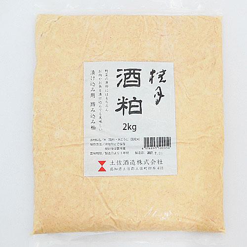 土佐酒造 桂月 酒粕(練り粕) 2kg 【真空パック入】