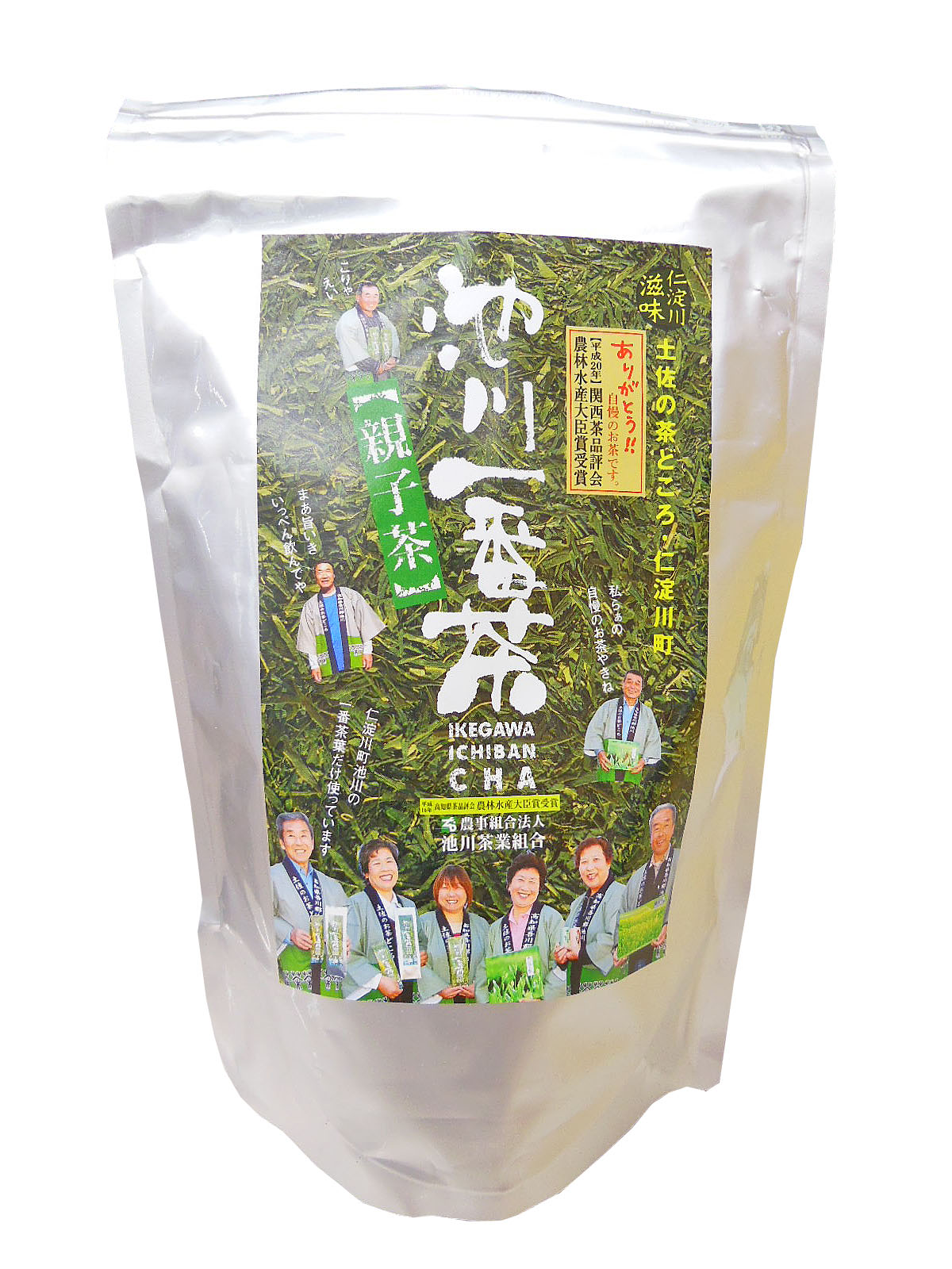 【煎茶】池川一番茶 親子茶 500g