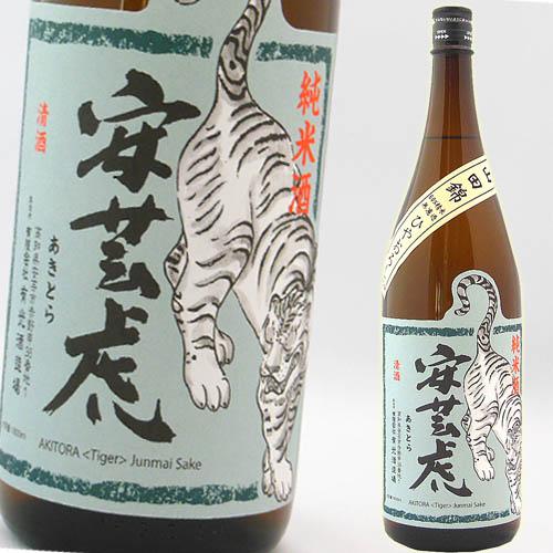 有光酒造造 安芸虎ひやおろし 山田錦60 純米1800