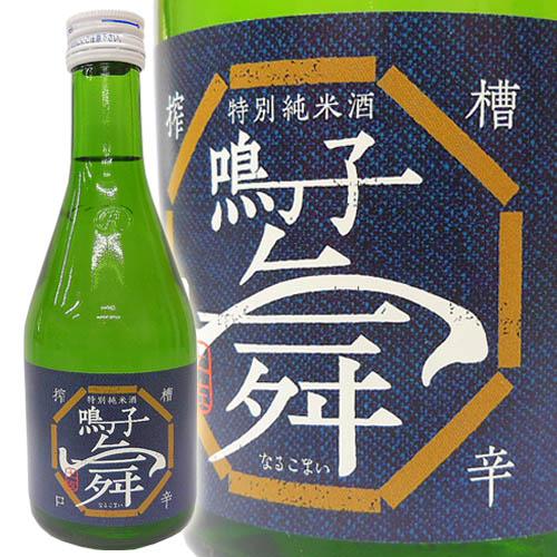 アリサワ酒造 鳴子舞 特別純米酒