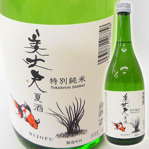 美丈夫 特別純米酒 夏酒 720