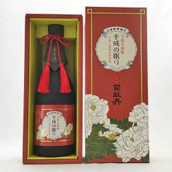 司牡丹酒造 米焼酎長期熟成大古酒 平成の眠り 720