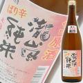 瀧嵐 純米原酒 バリカラ 1800ml