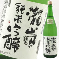 高知酒造 瀧嵐 純米吟醸 1800ml