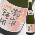 瀧嵐 純米原酒 バリカラ 720ml