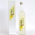 瀧嵐 さっぱり味 文旦の酒