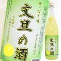 高知酒造 文旦のお酒 1800
