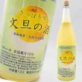 高知酒造 文旦のお酒 1800ml