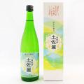 司牡丹酒造 純米吟醸酒 土佐麗(とさうらら) 720