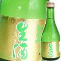 司牡丹酒造 純米吟醸本生 300ml