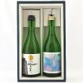 土佐の地酒 日本酒辛口セットE 720×2本