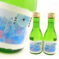 清酒 司牡丹酒造 純米酒 AMAOTO 180ml×2本セット