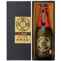 【清酒】司牡丹酒造 純米大吟醸 吾唯足知(われただたるをしる) 720ml
