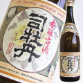 司牡丹 本醸古酒 1800