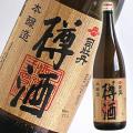 司牡丹 本醸造 樽酒 1800ml