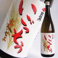 【麦焼酎】司牡丹酒造 3年古酒 いごっそう 麦ぜよ 25゜ 1800ml