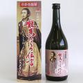 司牡丹 龍馬からの伝言 米焼酎 720ml