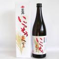 【麦焼酎】司牡丹酒造 3年古酒 いごっそう 麦ぜよ 25゜ 720ml