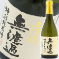 土佐鶴酒造 特別純米 無濾過原酒 720