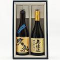 土佐の地酒 日本酒本気酒セットB 720×2本