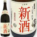 土佐鶴 しぼりたて 新酒 1800ml 2020