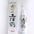 土佐鶴 純米大吟醸 1800