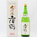 土佐鶴 純米大吟醸酒 1800 2017
