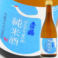 土佐鶴酒造 純米酒 ひんやり、夏の宵 720ml