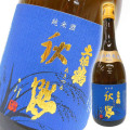 土佐鶴酒造 純米酒 秋鶴 720