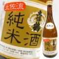 土佐鶴酒造 土佐流 純米 720