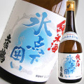 【清酒】土佐鶴酒造 純米酒 氷点下囲い 720ml