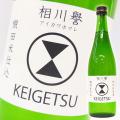 【清酒】土佐酒造 特別純米 桂月譽(ほまれ) 720ml