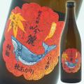 日本酒 酔鯨酒造 純米吟醸酒 吟麗秋あがり 白露(はくろ) 720