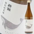酔鯨 特別純米酒 1800