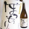 仙頭酒造場 土佐しらぎく 特別純米酒 ぼっちり