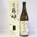 【清酒】藤娘(ふじむすめ)酒造 藤娘 純米吟醸酒 720ml
