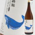 酔鯨酒造 特別純米 しぼりたて生酒 1800