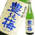 高木 夏吟醸 1800