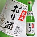 高木酒造 豊の梅 酵白 おり酒 720ml