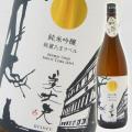 【清酒】浜川商店 美丈夫 純米吟醸 純麗たまラベル 秋あがり 1800ml