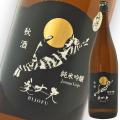 美丈夫(びじょうふ) 純米吟醸 秋酒 1800