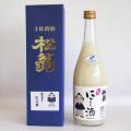 【清酒】松尾酒造 松翁(まつおきな) にごり酒 720ml