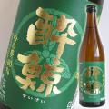 【清酒】酔鯨酒造 純米酒 吟の夢60% 720ml