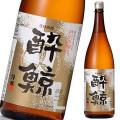 【清酒】酔鯨酒造 酔鯨 特別本醸造 1800ml