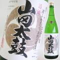【清酒】松尾酒造 松翁(まつおきな) 純米 山田太鼓 1800ml