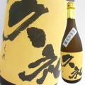 西岡酒造 久礼 純米大吟醸酒 720