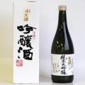 【清酒】文本(ふみもと)酒造 桃太郎 純米大吟醸酒  720ml